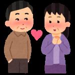 eコマースと結婚相談所の、3つの共通点