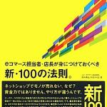 近況報告:ブログさぼってスイマセン