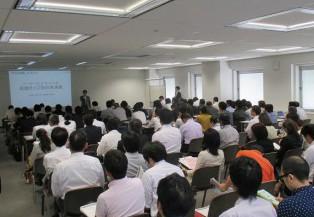 岐阜県でのネットショップ支援の取り組み
