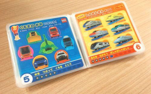 車や電車の写真がずらりと並んだ、まるでカタログみたいな絵本