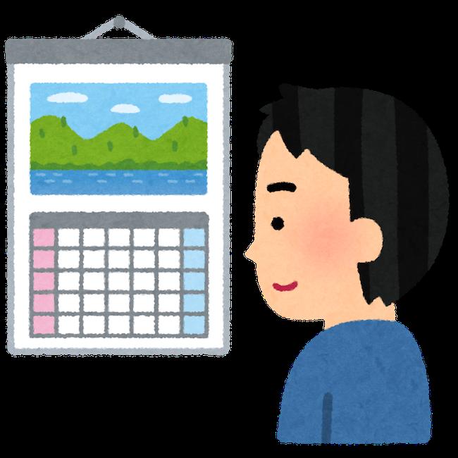 82f4fa0f8b4 ECコンサル坂本のブログ「ECバカ一代」 | Eコマースやネットショップ運営 ...