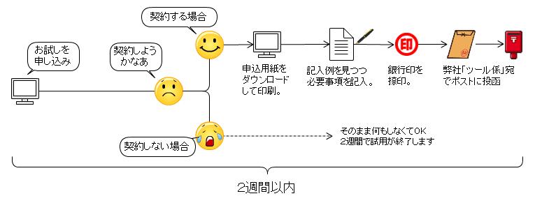 DG-11-23_0425