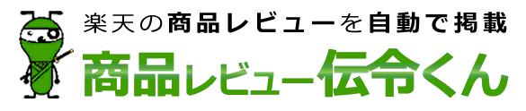 ir_logo