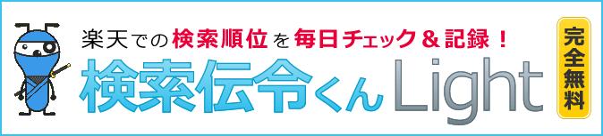 sdl_logo