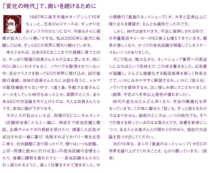 https://www.commerce-design.net/image/0131010417.png