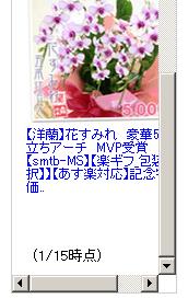 https://www.commerce-design.net/image/2011-01-16_0216.png