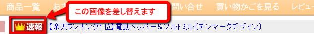 https://www.commerce-design.net/image/2011-01-22_2229.png