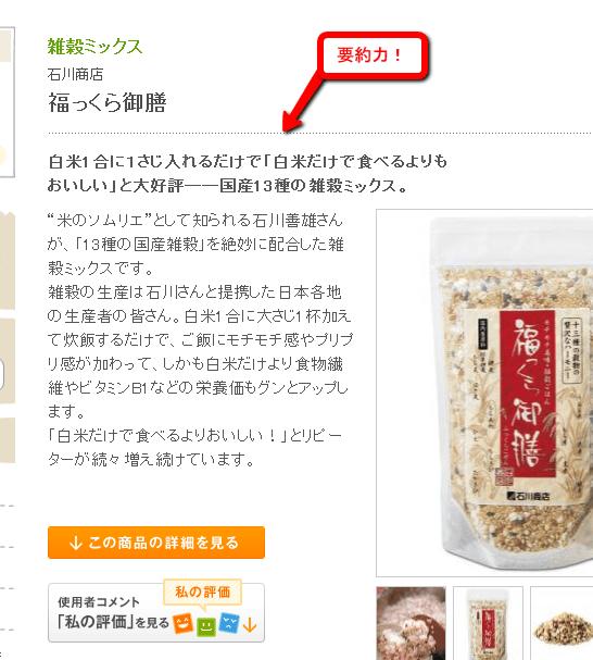 https://www.commerce-design.net/image/2011-06-15_0229.png