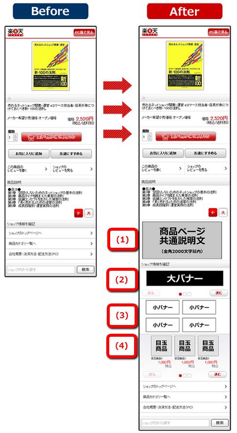https://www.commerce-design.net/image/2012-10-09_1607.png