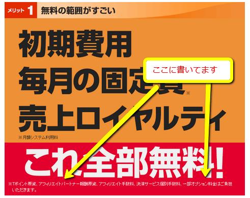 https://www.commerce-design.net/image/2013-10-08_0305.png