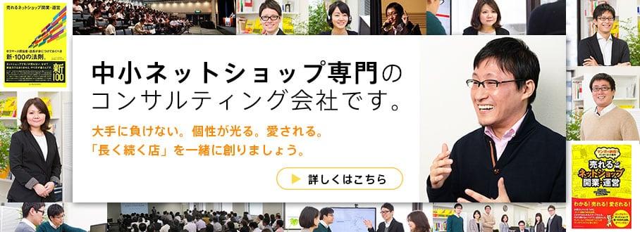 コマースデザイン株式会社