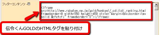 D1_user_manual_2