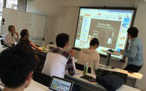 2016年5月25日ネットショップ勉強会に会場を提供させて頂きました。