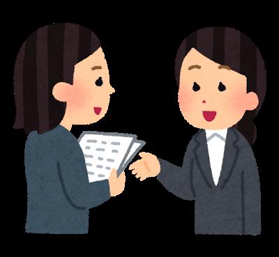 hanashiai_business_woman