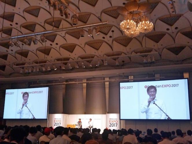 楽天EXPO2017 コマースデザイン講演