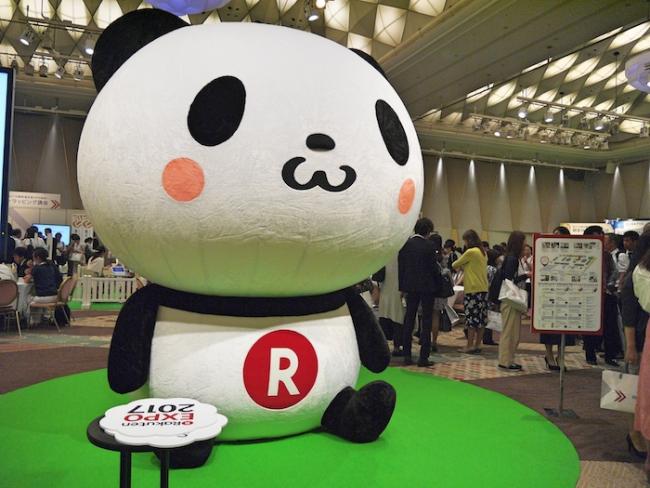 お買い物パンダ@楽天EXPO